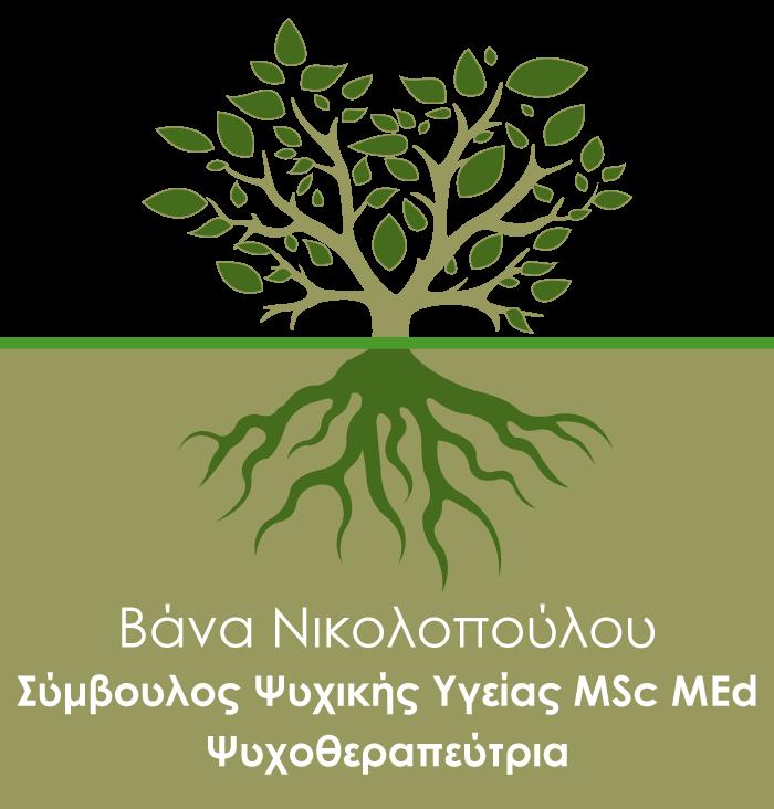 Βανα Νικολοπούλου Logo